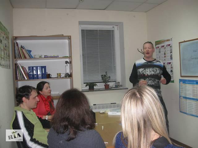 купить бу Уроки английского и нидерландского языков, переводы  в Украине
