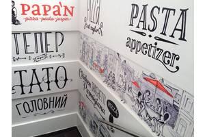 Роспись стен магазинов, кафе, ресторанов, фитнес-клубов