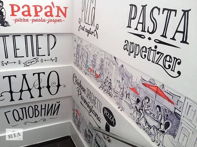 бу Роспись стен магазинов, кафе, ресторанов, фитнес-клубов  в Украине