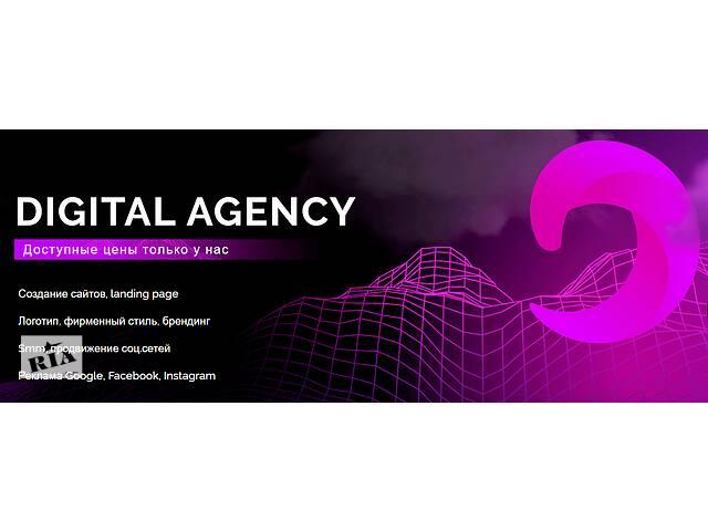 продам Создание сайтов / Дизайн / Реклама / Smm бу  в Украине
