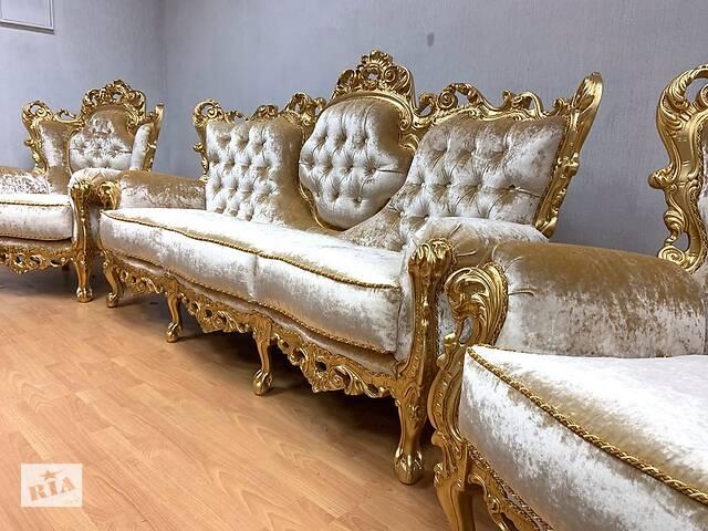 Комплект мягкой мебели барокко Morello Gianpaolo- объявление о продаже  в Ужгороде