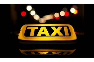 Предлагаем работу в такси на авто компании