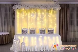 Аренда декора украшения свадебного стола, фотозона, чехлы на стулья