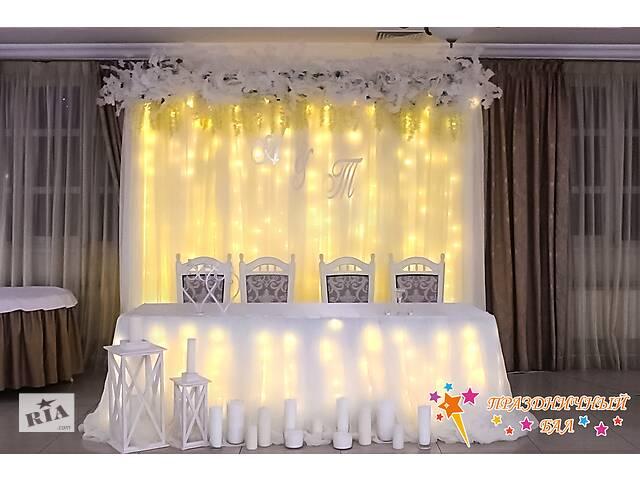Аренда декора украшения свадебного стола, фотозона, чехлы на стулья- объявление о продаже  в Киевской области