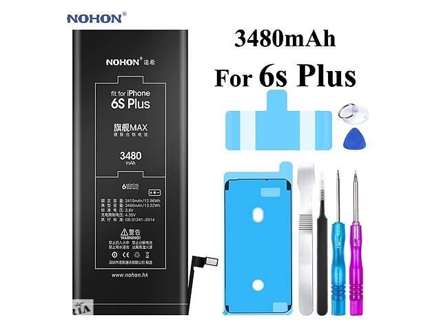 купить бу Усиленная аккумуляторная батарея NOHON для Iphone 6S Plus 6S+ + инструмент для самостоятельной замены в Луцке