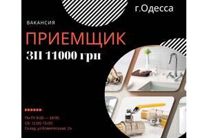 Сборщик-комплектовщик на склад сантехники. г.Одесса