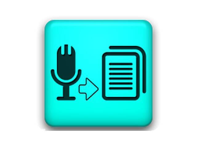 Замовляйте у нас послуги транскрибации, розшифровки (аудіо, відео, зображень), переклад (англ-рус-укр). Телефонуйте.- объявление о продаже   в Украине