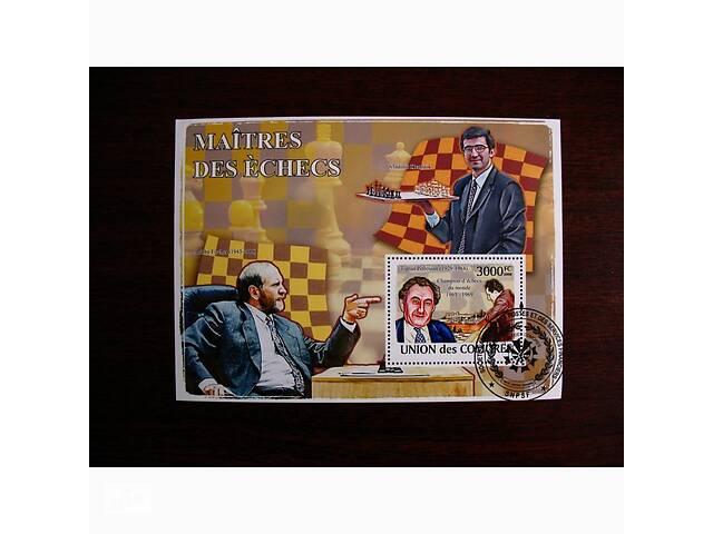 купить бу Красивые марки шахматы, 44 блока в Харькове
