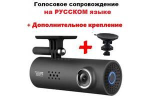 Видеорегистратор Xiaomi 70Mai Smart Dash Cam 1S Car DVR (Midrive D06) + русское голосовое сопровождение + Доп. крепление
