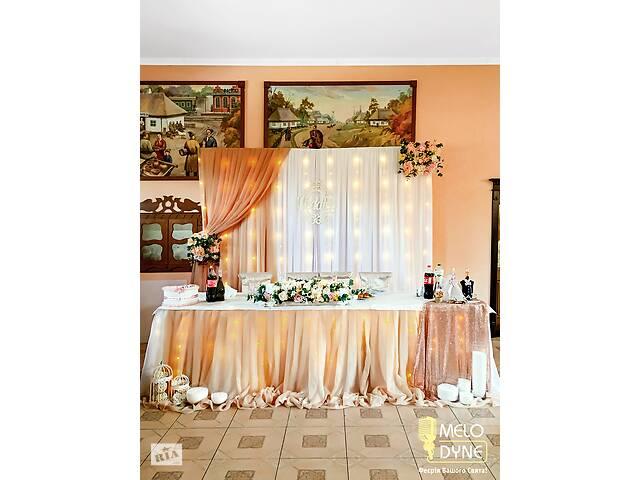 Оформление свадьбы, Украшение зала, Арка, церемония, чехлы на стулья, Флористика, Фотозоны, шампанское, Букет невесты- объявление о продаже  в Киевской области