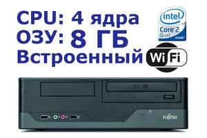 4 ядра 4 потока 8 ГБ ОЗУ Wi-Fi Системний блок Fujitsu Esprimo E-Star 5.0