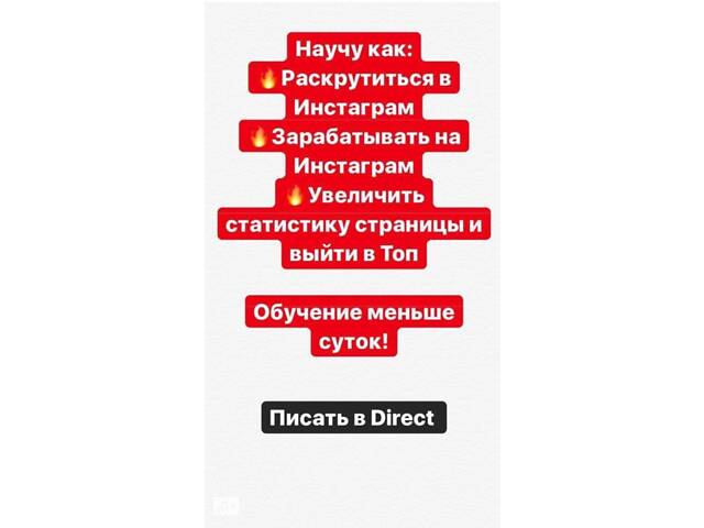 бу   Набираем сотрудников на работу в интернете от 15 лет без опыта.  в Украине