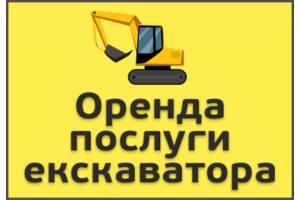 Услуги аренда крана автокрана спецтехники