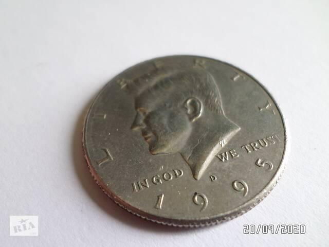 Монета США 50 центов 1995 года, Кеннеди. 1\2 доллара. Half dollar