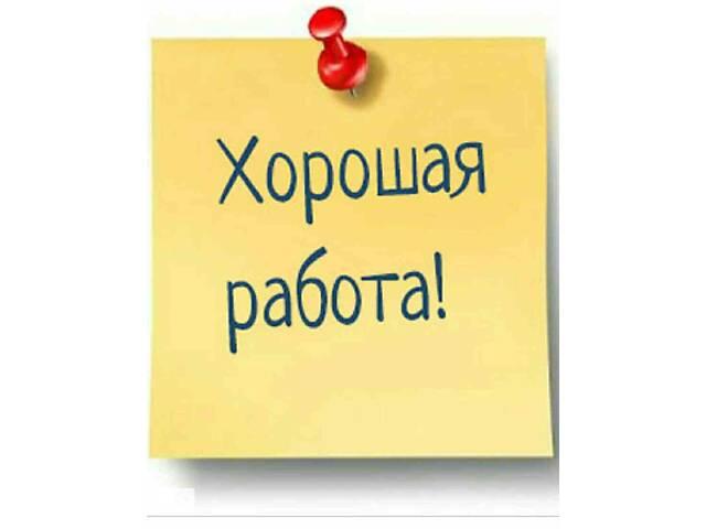 бу Менеджер по персоналу в Киеве