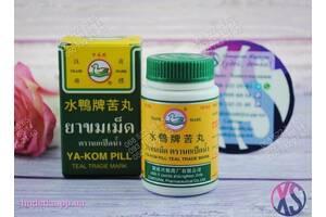 Тайские таблетки Ya-Kom для скорой помощи от отравлений, похмелья, запоров и стоматита 120 таб