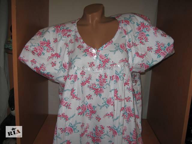 продам Ночная рубашка DOLLAR CLUB, 100% хлопок, пр-во Узбекистан, размеры 50-60 утепленная с длинным рукавом бу в Каменском (Днепродзержинск)