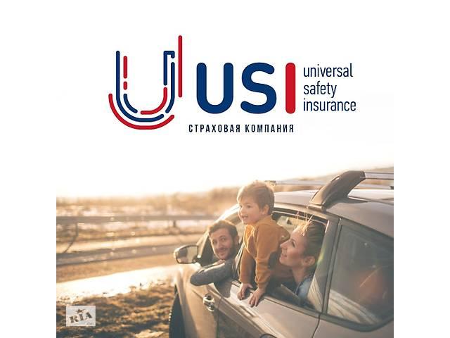 """СК """"USI"""" ! Медицинское страхование выезжающих за границу, аккредитованы для подачи на Польскую визу!- объявление о продаже  в Харькове"""