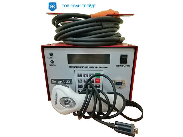 продам Оренда апарату для терморезисторного зварювання поліетиленових труб бу в Киеве