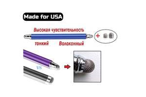•из США• 2в1 ВОЛОКОННЫЙ Стилус тонкий ВСЕ экраны/рисование+2 наконечника