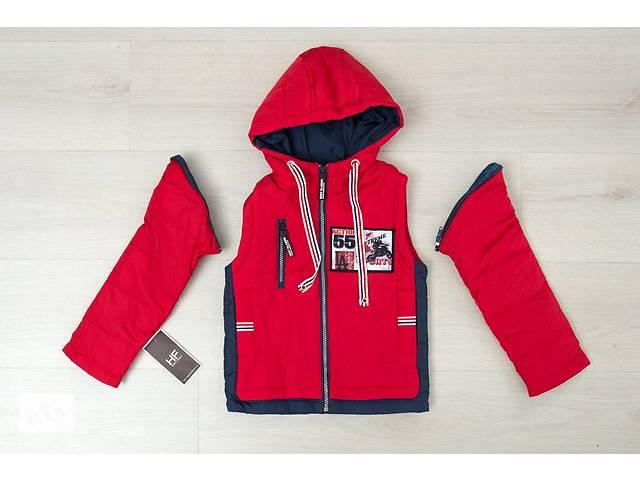 продам Весенне-осенняя куртка - жилетка на рост 104,110,116,122 Цвета бу в Харькове