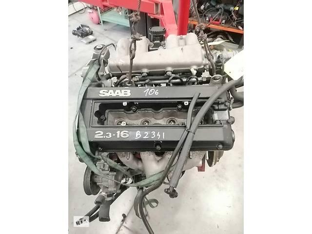 бу 2.3 b234l двигатель  SAAB 9000I 2.3 b234l мотор в Львове