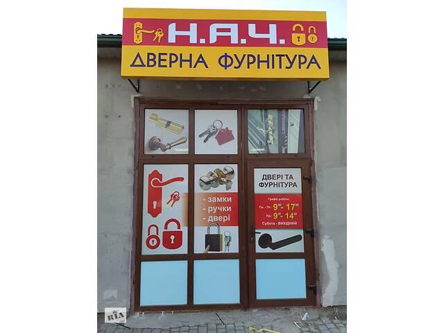 купить бу Занавес универсальная, магазин дверной фурнитуры& amp; # 34; НАЧ& amp; # 34; в Ковеле