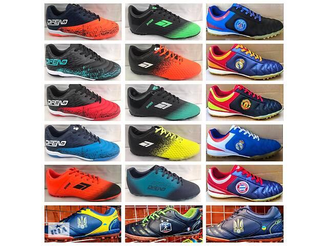 продам Футбольная обувь,модели 2017 года,гарантия до года. бу в Киеве