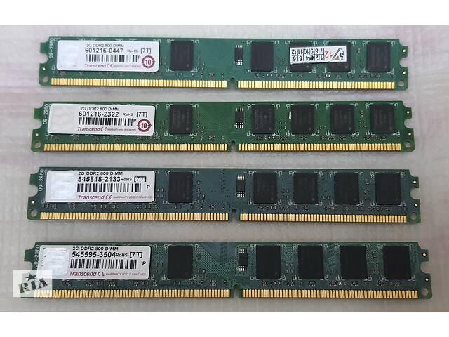 Оперативная память 2GB TRANSCEND DDR2 800 DIMM- объявление о продаже  в Николаеве