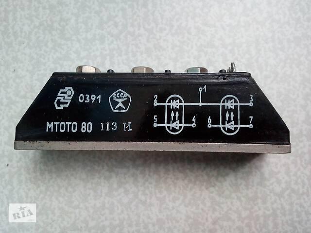 купить бу Модуль оптотиристорный МТО2-25 в Нікополі