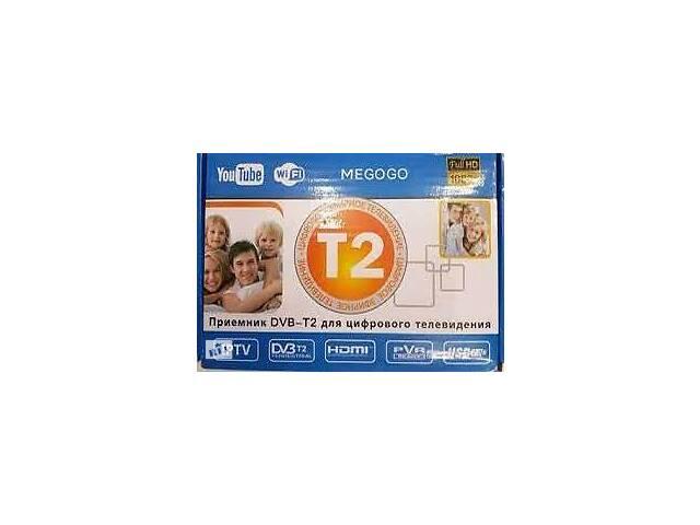 бу Megogo Т2 цифровой телевизионный приемник в Львове