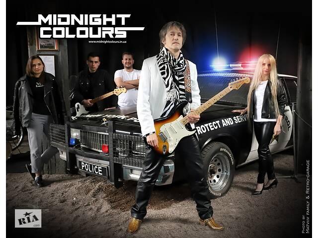 продам Кавер-група Midnight Colours. Ексклюзивний репертуар бу в Львове