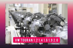 ТОП КПП VW TOURAN TDI TSI 1. 2 1. 4 1. 6 1. 8 1. 9 2. 0 ТОУРАН Туран Коробка передач 1,2 1,4 1,6 1,9 2,0 Купить Мкпп