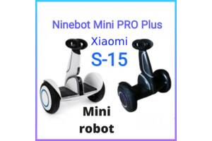 Ninebot by Segway Mini PRO Plus S-15 Xioami міні сигвей