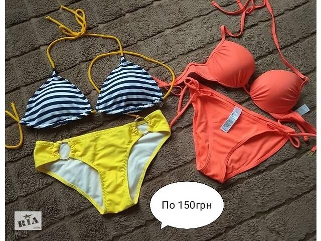 бу Продам купальники в Киеве