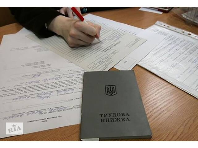 продам Юрист по трудовому праву бу в Києві