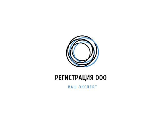 продам Регистрация ООО с НДС, госрегистрация ООО на Едином налоге бу в Києві