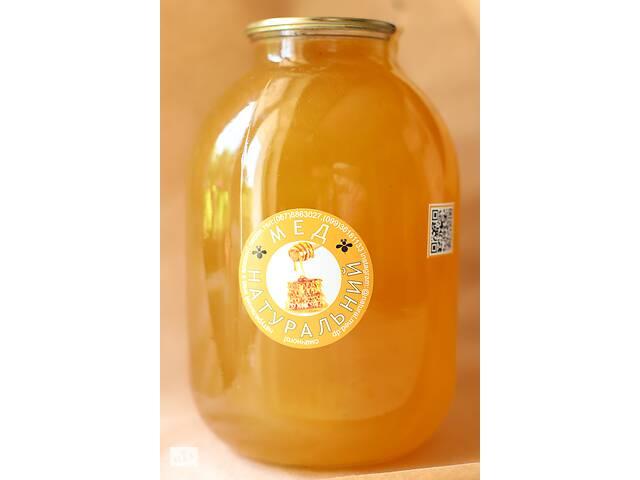 бу Рапсовый мед в Днепре (Днепропетровск)