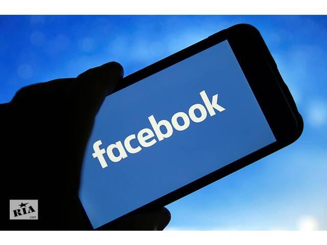 купить бу Аренда аккаунтов фейсбук  в Херсоне