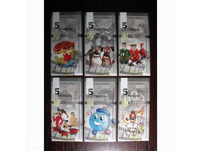 продам Набор банкнот Мультики из детства бу в Харькове