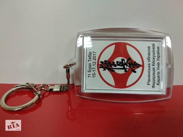 продам Изготовление эксклюзивной сувенирной продукции, нанесение логотипов бу  в Украине