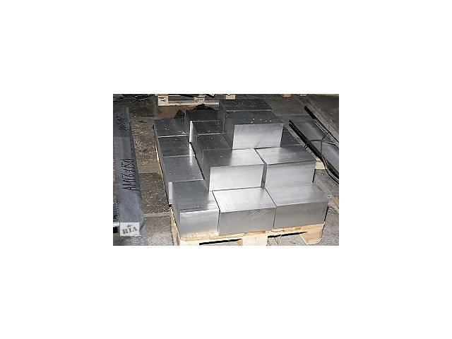 бу Алюминиевые заготовки (Д16Т, АМГ, Д16) в Херсоне