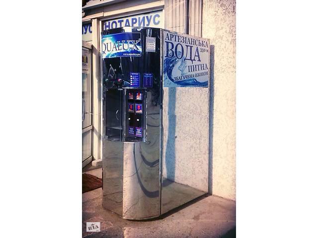 Автомат питьевой воды с баком АКВАЛЮКС 1000 Minima- объявление о продаже   в Украине