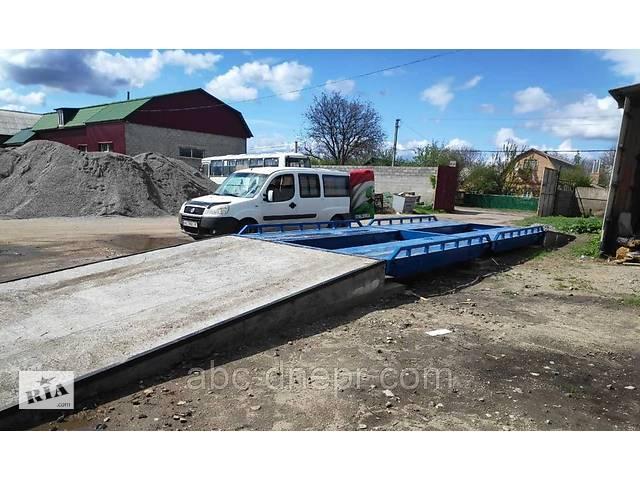 Автомобильные весы 8 метров 40 тонн- объявление о продаже  в Днепре (Днепропетровск)
