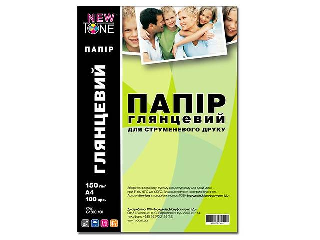 продам Папір NewTone A4 (G150C.100) бу в Києві