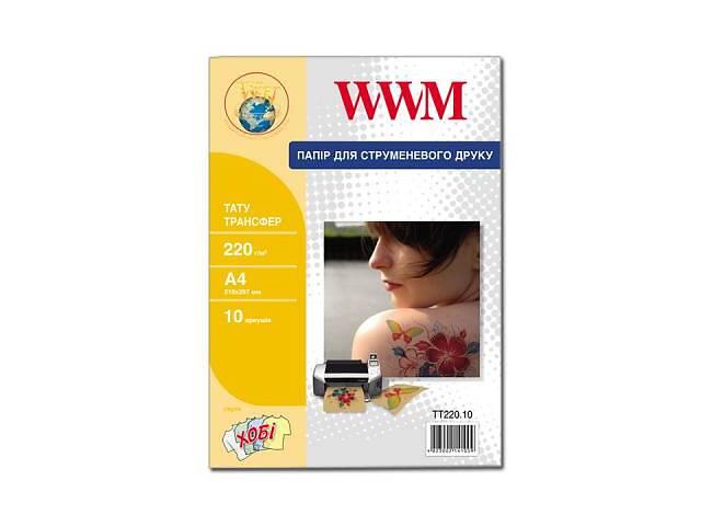 бу Папір WWM A4 Tattoo (TT220.10) в Харкові
