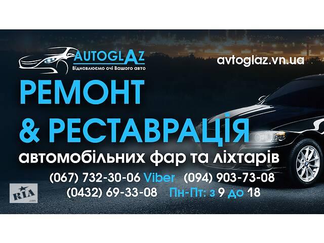 бу Cервис Автофар   в Украине