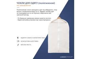 Чехлы для одежды / Полиэтиленовые чехлы для одежды