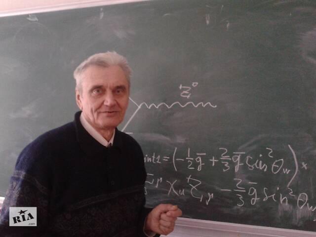 бу Помощь в публикации научных результатов для ученых. в Днепре (Днепропетровск)