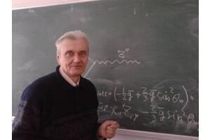 Помощь ученым в публикации научных статей.
